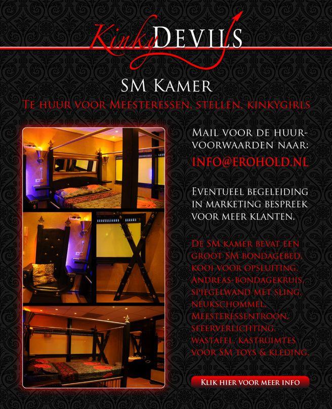 Kinky_Devils_SM_Kamer