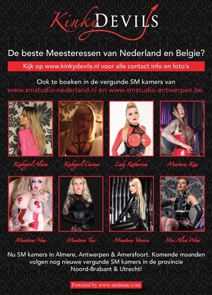 De beste Meesteressen van Nederland en België